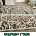 3D印花铝单板外墙铝窗花规格品种