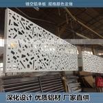 娄底镂空铝单板 冲孔铝单板品牌