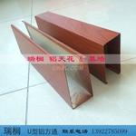 倣木紋鋁單板 鋁方通 鋁型材