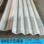 造型衝孔鋁板