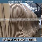 木紋造型鋁方通�棜�