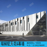 优质铝单板幕墙 雕花 喷涂氟碳