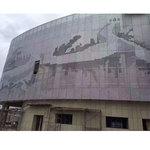 歌劇院圖案排孔鋁單板