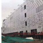 青岛铝单板排孔服务
