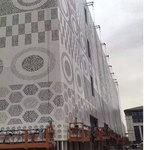 徐州木纹铝板幕墙