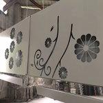 重新装修:文化馆超薄铝板冲孔供应