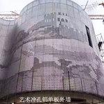 吴忠圆弧冲孔包柱铝单板 -深化设计