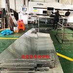 河南外�椄t碳鋁單板廠家