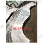 台湾电梯氟碳铝单板-来电咨询
