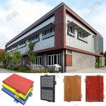 洛陽包柱鋁單板-對接廠家