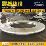 臺灣展廳衝孔雙曲鋁板 瑞櫚定制直供