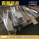 廣東背景�棖y型鋁單板 瑞櫚定制直供