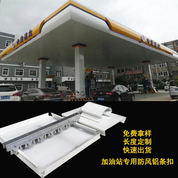 表哥餐廳LOGO鋁板定制定制-歡迎致電廠家