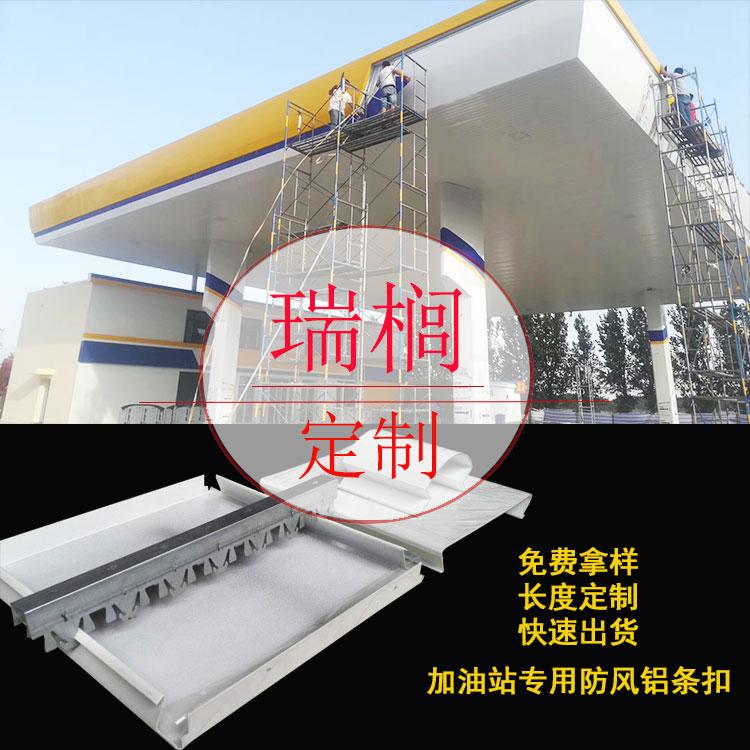 表哥餐廳造型鋁通定制-歡迎致電廠家