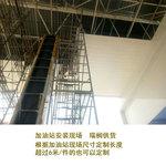 安徽鋁管圍欄定制-歡迎致電廠家
