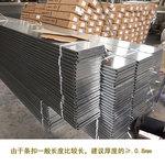 上海加油站防風鋁條扣-價格實惠