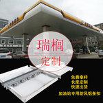 冲孔普通喷涂铝单板 来电咨询13922785099