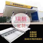 收费站氟碳铝板价格实惠