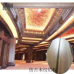吉林售楼中心波浪型铝板吊顶-瑞榈定制