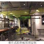 台湾售楼中心单片式铝单板吊顶-瑞榈定制