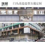 江苏售楼中心图案冲孔铝板-瑞榈定制