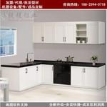厨房橱柜卫浴定制铝合金橱柜型材