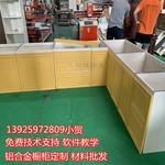 锐镁铝业铝合金橱柜定制厂全铝衣柜