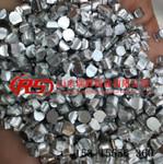 9.5mm铝粒高纯钢厂炼钢脱氧铝杆