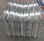 瑞昇0.68mm防锈铝瓦铝锰合金