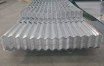 0.9mm波浪鋁板價格