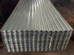 0.4mm瓦楞鋁板3003
