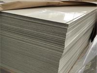 山东瑞昇1mmUV打印彩色铝板1100