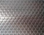 现货供应3.25mm光亮五条筋铝板3004