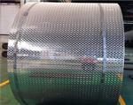 現貨供應0.85mm花紋合金鋁板5083