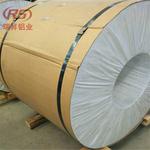 0.55mm热处理牛皮纸铝板每米价格