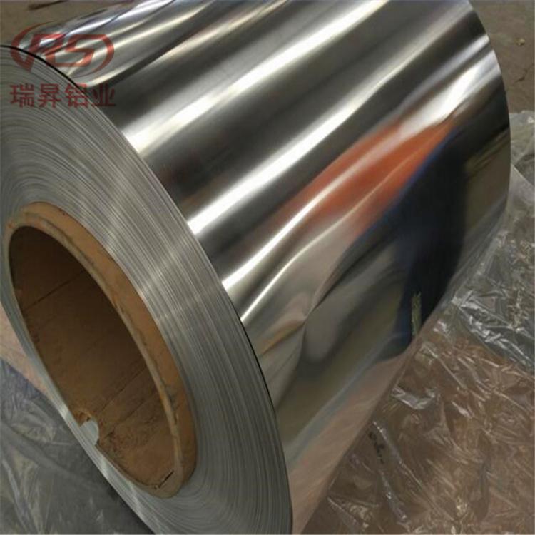 0.79mm鋁皮一公斤價格