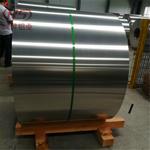 0.55mm热处理牛皮纸铝卷工厂