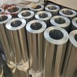 0.4mm热处理牛皮纸铝板每米价格