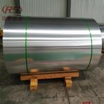 0.68mm熱處理沙林膜鋁板生產工藝