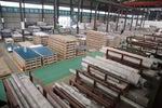 铝合金7075t651 天津瑞升昌铝业
