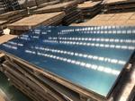 7075鋁板 超厚7075鋁板
