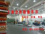 5050铝合金 铝板棒 上海厂家直销