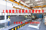 6061-T651拉丝贴膜铝板