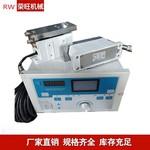 广东供应薄膜机全自动张力控制器