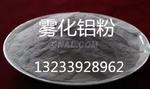 发热包发热剂专用金属铝粉