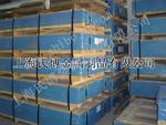 5052  供应5052韩铝进口5052铝板