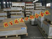供应铝板 贴膜铝板 6061氧化铝板
