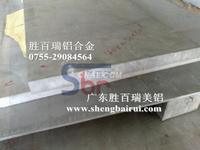 6061镜面铝板,6083铝板,6082合金铝板