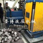 廢鋁屑狀壓塊機