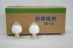 铝精炼剂ZS—AJ2(粉)
